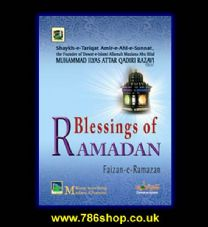 Blessings of Ramadan / Best Islmaic Book Selling by: Mawlana Ilyas Attar al-Qadi